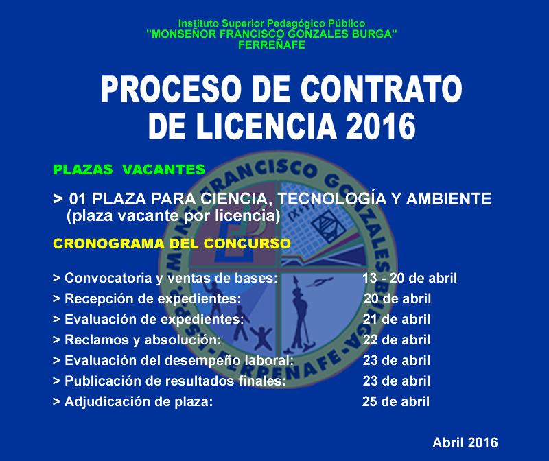 Proyecto educativo institucional p e i 2015 2019 for Convocatoria para docentes 2016